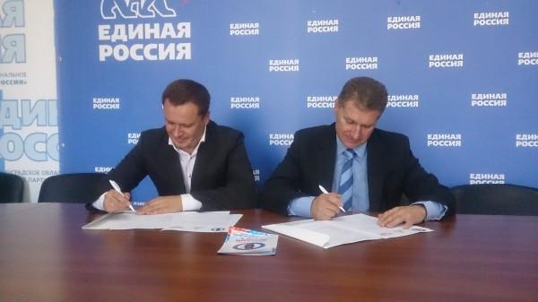 ЦСКА поддержит проект «Детский спорт» «Единой России»